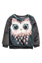 Dark grey/Owl