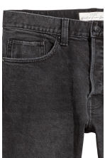 Slim Jeans - Black/Washed out - Men | H&M CN 5