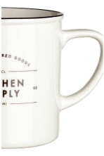 Porcelain mug with print motif - 白色 - Home All | H&M CN 2