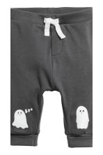 Cotton bodysuit and trousers - Light grey/Ghosts -  | H&M 3