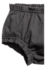 Puff pants with a print motif - Dark grey - Kids | H&M 4