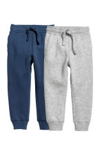 2-pack joggers - Grey marl/Dark blue -  | H&M CA 2