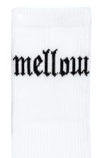 Fine-knit socks - White - Men | H&M 2