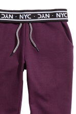 Joggers with a fold-down waist - Plum - Kids | H&M CN 3