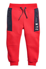 Joggers - Rot/Dunkelblau - KINDER | H&M CH 2