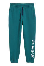 Sweatpants - Petrol - Men | H&M CN 2