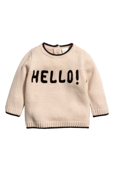 Ribbed wool jumper - Light beige -  | H&M 1