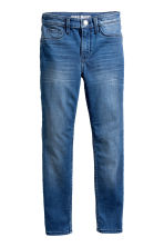 Skinny Fit High Jeans - Dark denim blue -  | H&M 2
