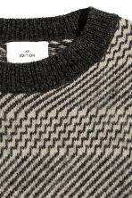Jacquard-knit jumper - Dark grey/Beige - Men | H&M 4