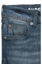 Superstretch Skinny fit Jeans - 灰牛仔蓝 -  | H&M CN 4