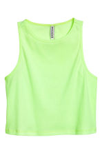 Short vest top - Yellow -  | H&M 2