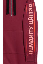 Oversized hooded top - Burgundy - Ladies | H&M IE 2