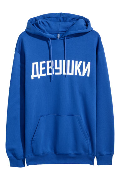 Printed hooded top - Cobalt blue - Men | H&M IE