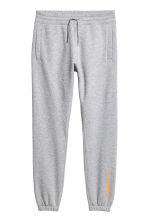 Sweatpants - Grey marl - Men | H&M CN 2