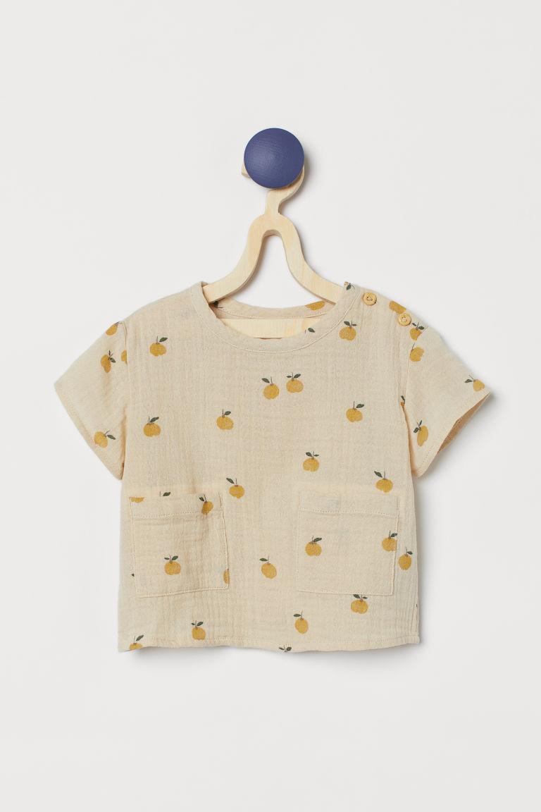 H & M - 二重織上衣 - 米黃色