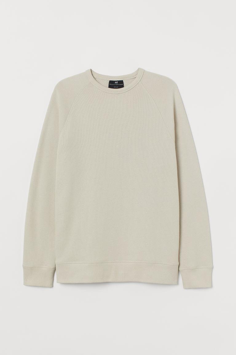 H & M - 標準剪裁運動衫 - 米黃色