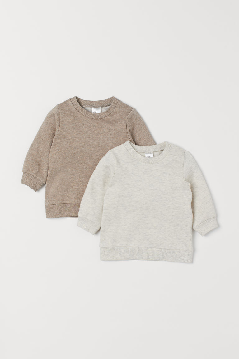 H & M - 2件入棉質運動衫 - 米黃色