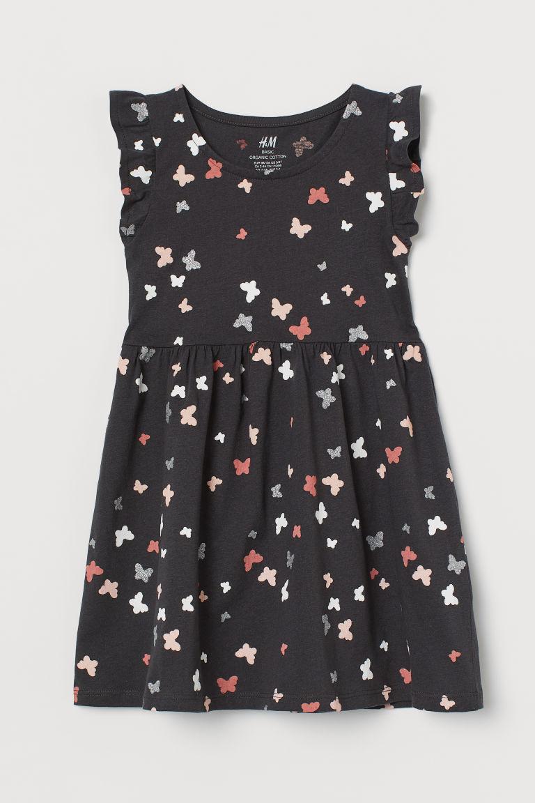 H & M - 平紋洋裝 - 灰色
