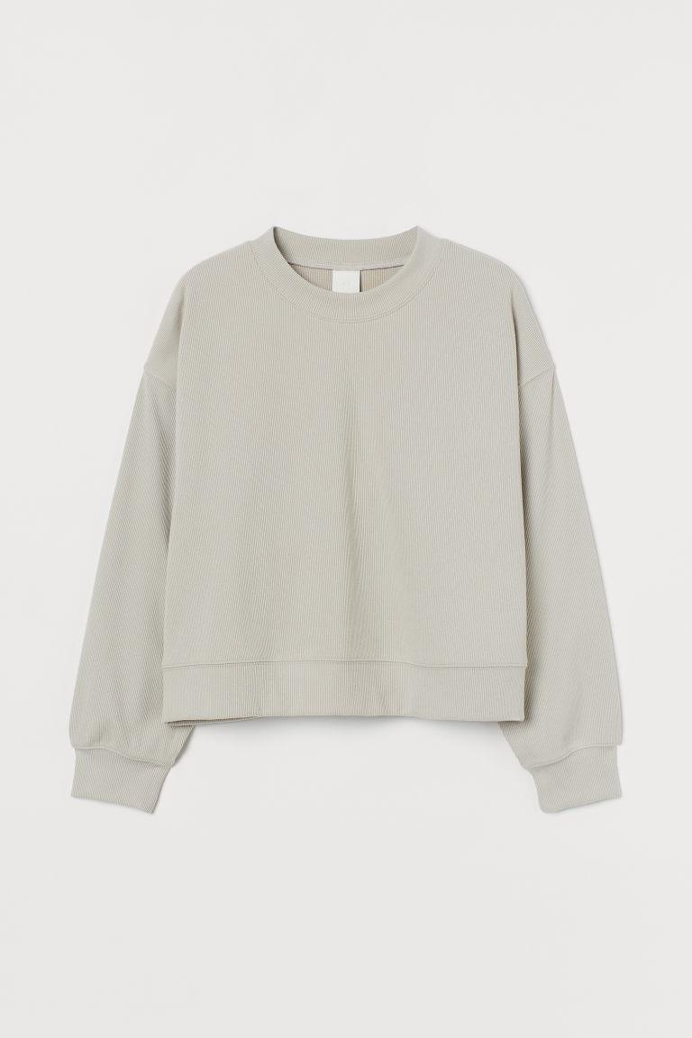 H & M - 平紋運動衫 - 米黃色