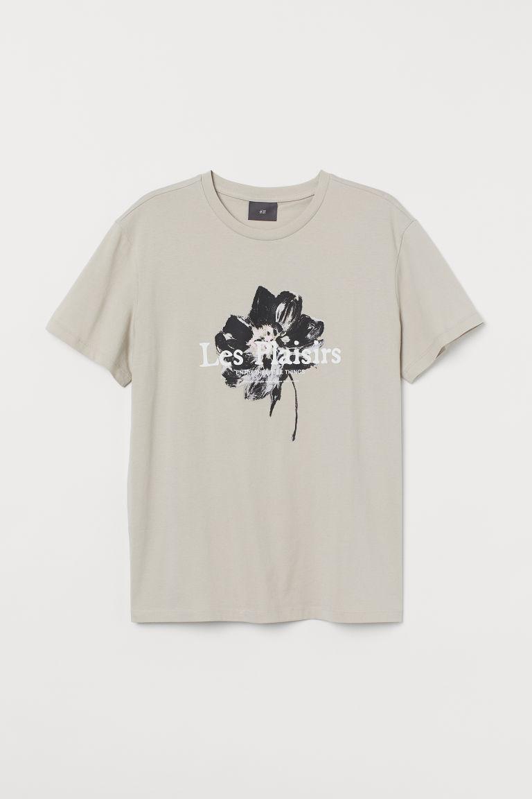 H & M - 圖案T恤 - 褐色