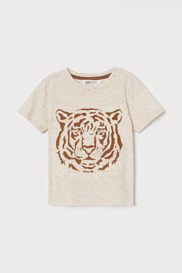 H & M - 互動式圖案T恤 - 米黃色