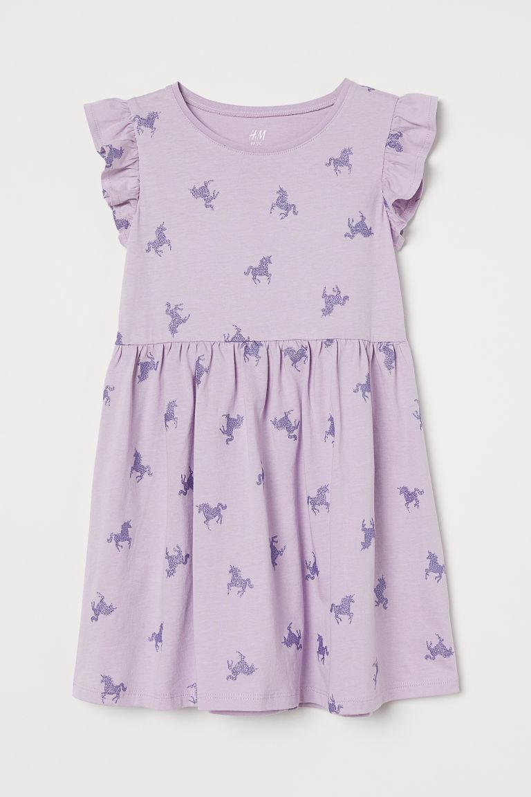 H & M - 平紋洋裝 - 紫色