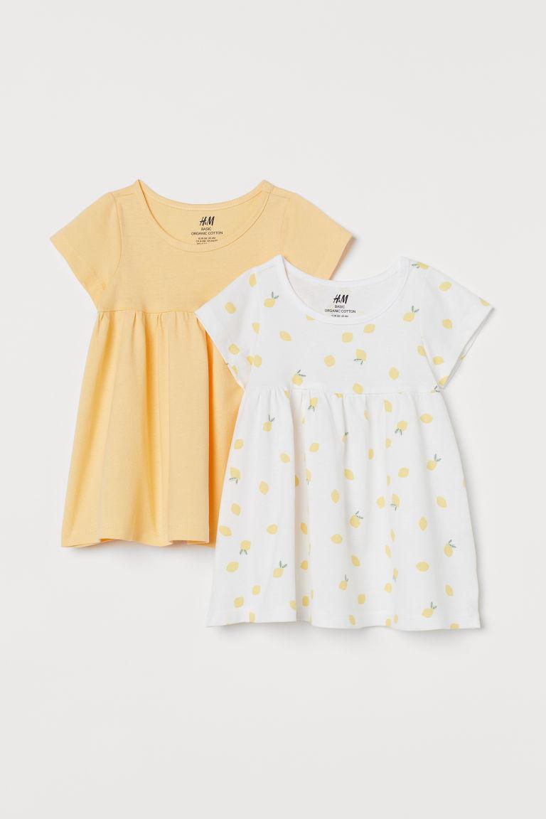 H & M - 2件入棉質洋裝 - 黃色