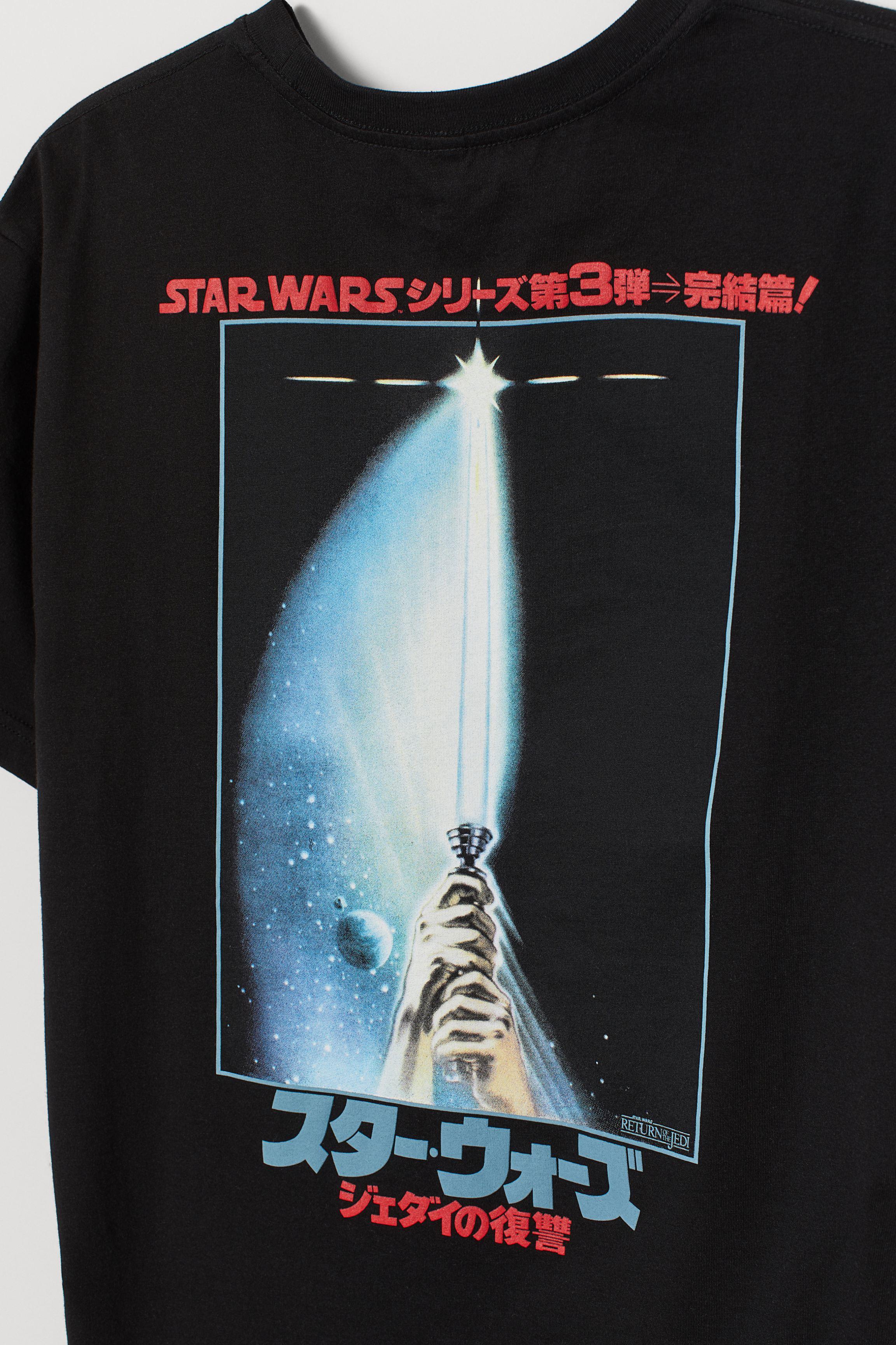 Printed Graphic T-shirt