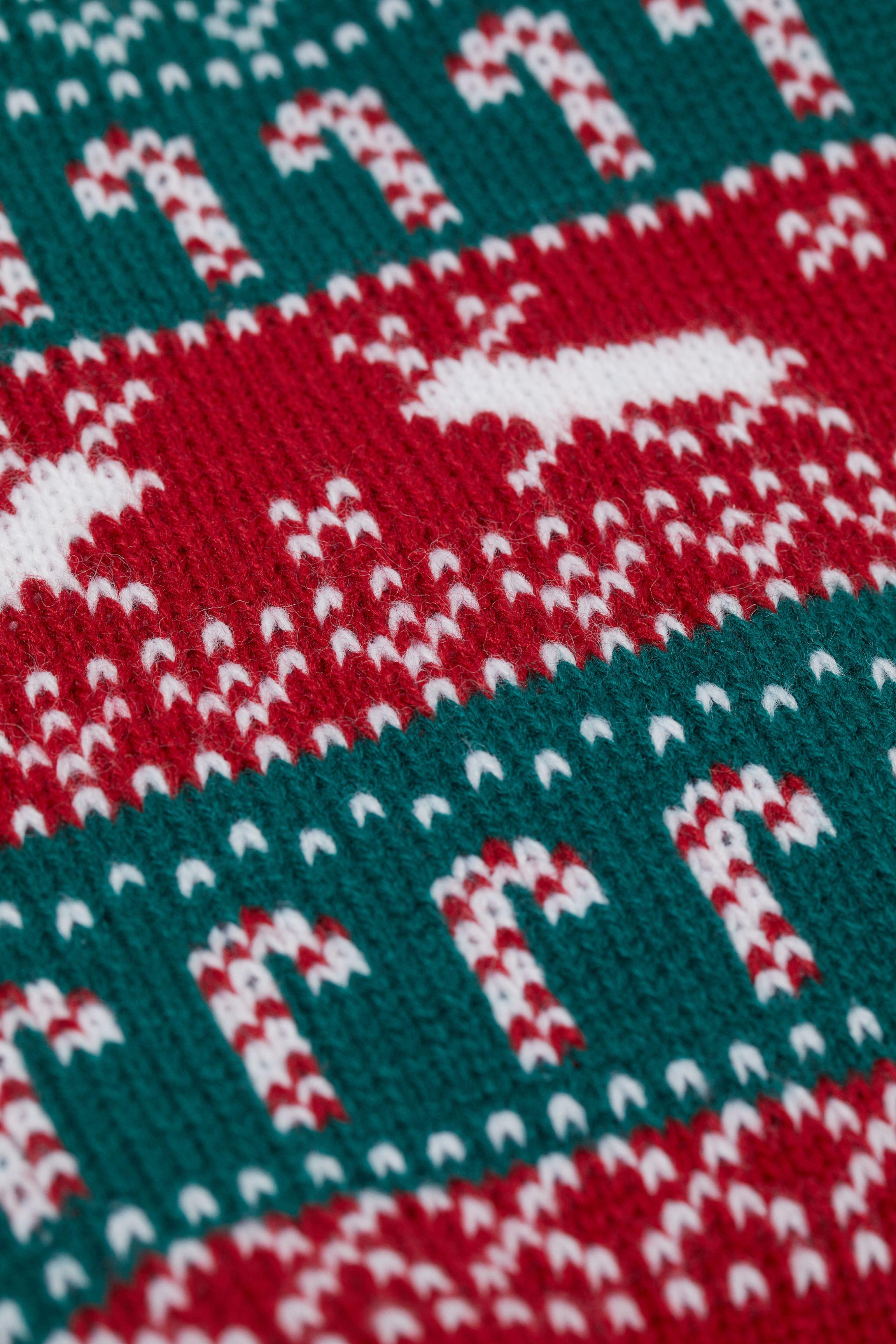 Knit Dog Sweater