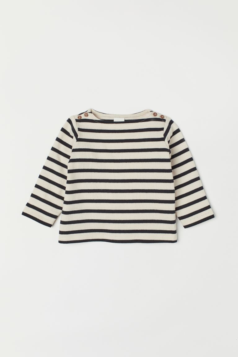 Striped top - Beige/Striped - Kids | H&M GB