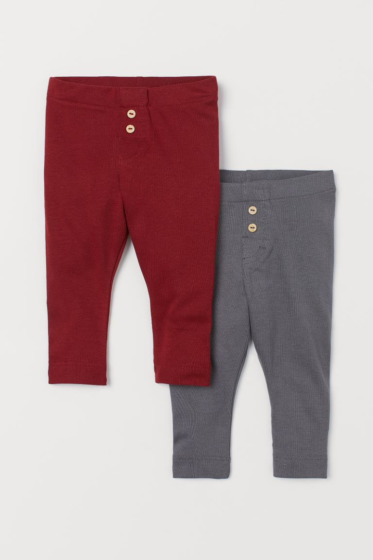 2-pack leggings - Dark red - Kids | H&M IN