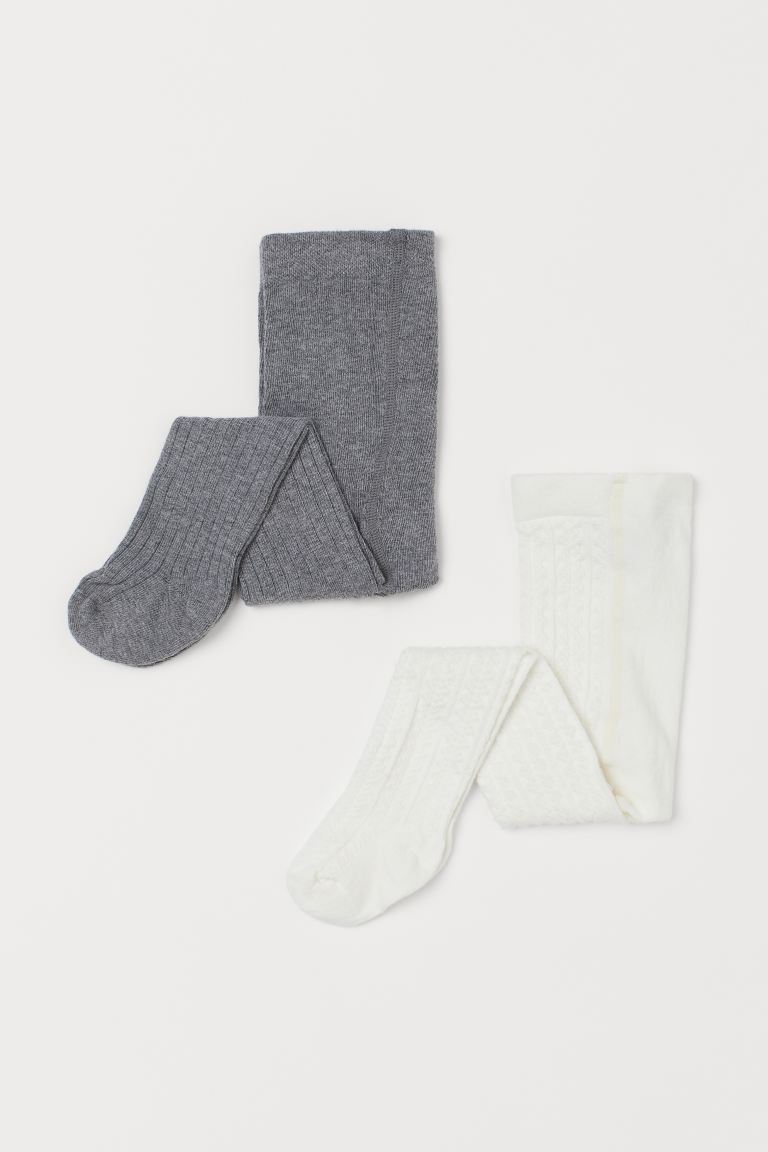 2-pack de mallas - Blanco/Gris jaspeado - Kids | H&M US
