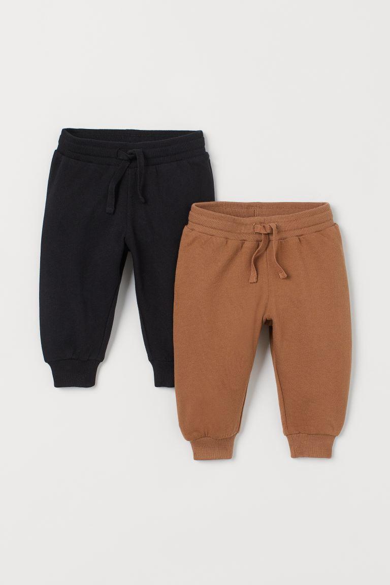 2-pack cotton joggers - Dark beige/Black - Kids | H&M GB