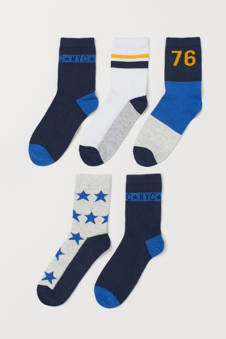 5-pack Socks - Light gray melange/stars - Kids | H&M CA