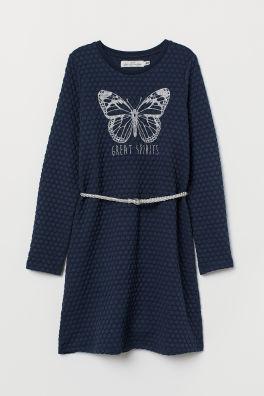 Sweat платье с поясом