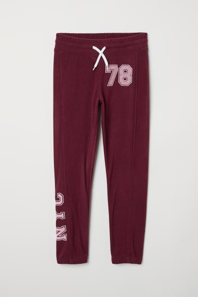 H&M - Fleece joggers - 1