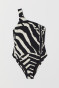 Black/zebra-striped