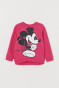 Cerise/Mickey Mouse