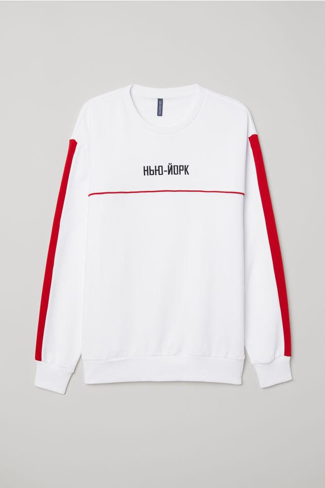77adb563258620 Sweatshirt with Appliqué - White - Men   H&M ...