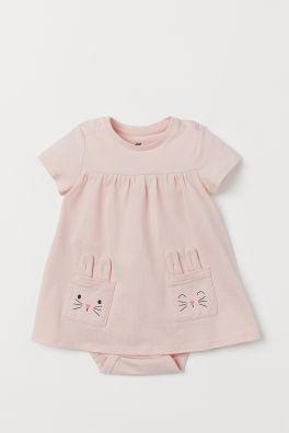Novedades para bebé – Nueva colección para bebé  2d6e59ab0829