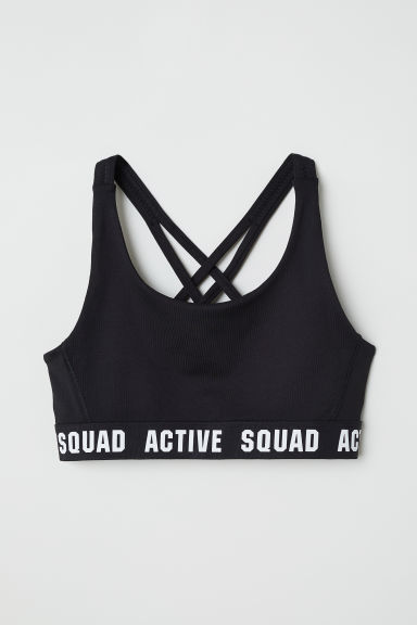 运动上衣 - 黑色/Active Squad - Kids | H&M CN