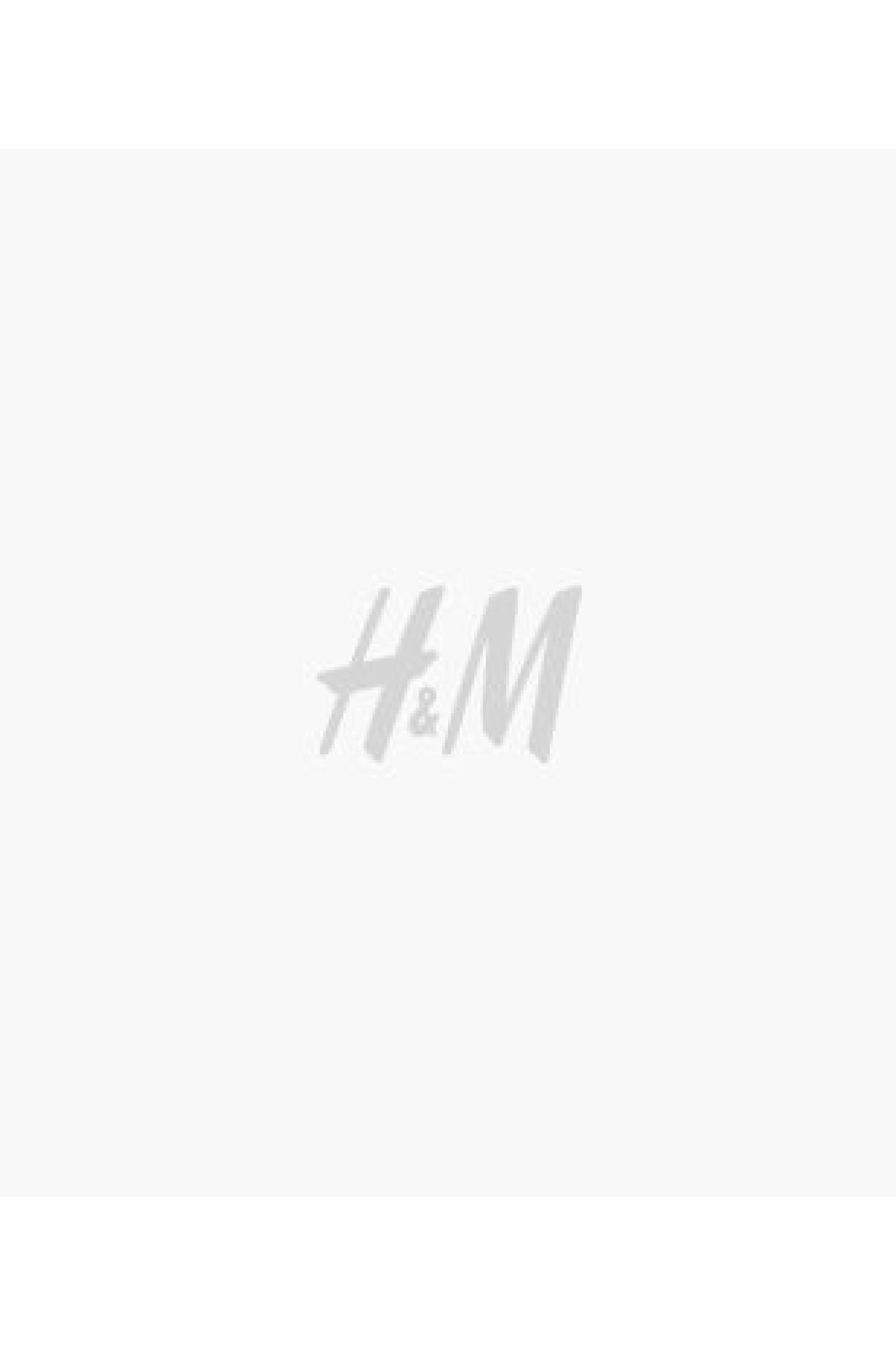 cf7d5f15 Flounced wrap dress - White/Leopard print - | H&M GB