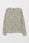 Light grey marl/Patterned
