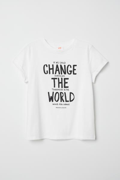 H&M - Slub jersey T-shirt - 1