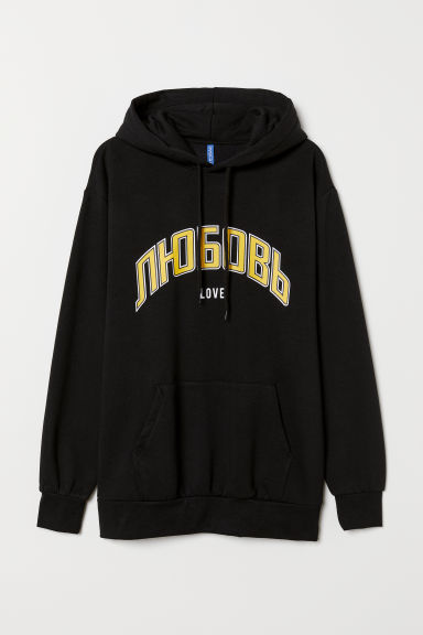Hooded top - Black/Love - Men | H&M