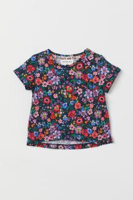 Tops para bebés niña - Compra online o en tienda  79503ad38e1