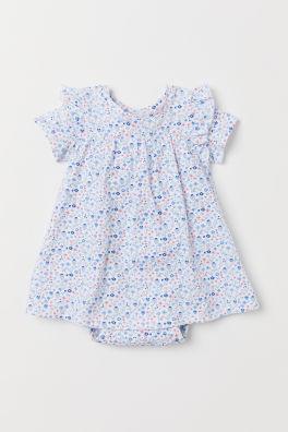 88872dfecb H M – ubranka dla noworodków online lub w sklepie
