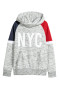 Light grey marl/NYC