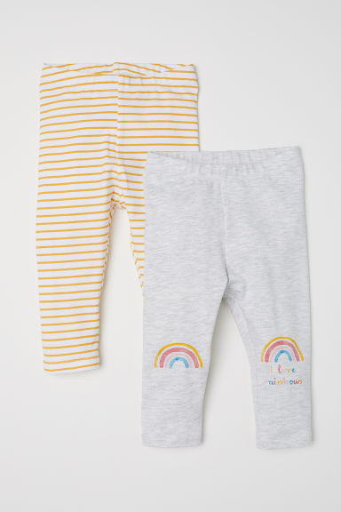 2-pack jersey leggings - Dark yellow/Striped - Kids | H&M CN