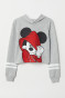 Light grey marl/Mickey Mouse